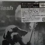 CD-0310