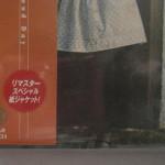 CD-0312