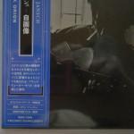 CD-0315