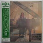 CD-0327