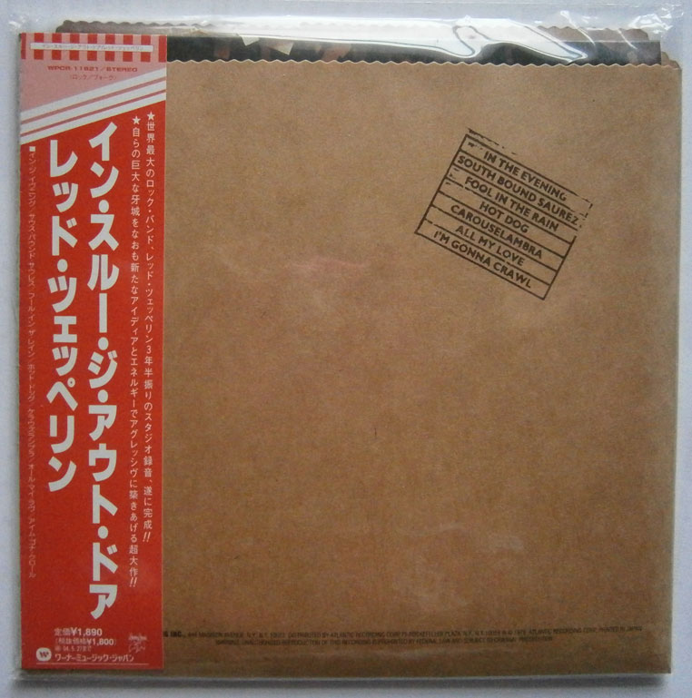CD-0328