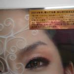 CD-0331