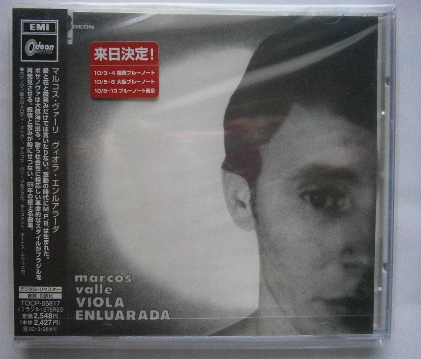 CD-0337