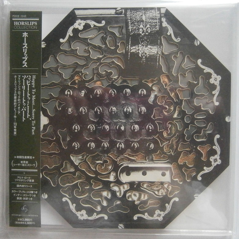 CD-0338