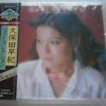 CD-0339