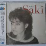 CD-0340