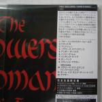 CD-0341