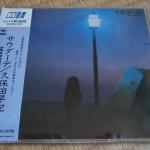 CD-0344