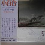 CD-0346