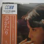 CD-0349