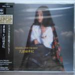CD-0350