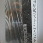 CD-0352