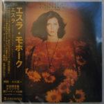 CD-0354