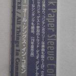 CD-0356