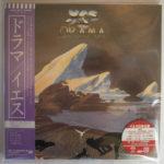CD-0358