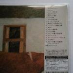 CD-0359