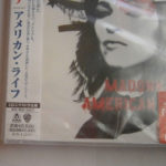 CD-0382