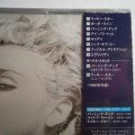 CD-0392