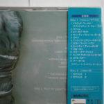 CD-0393