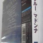 CD-0404