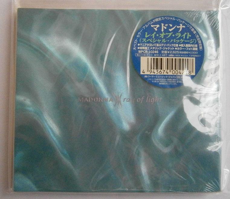 CD-0412