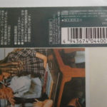 CD-0418