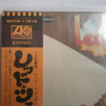 CD-0420