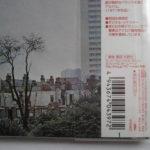 CD-0421