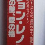CD-0426