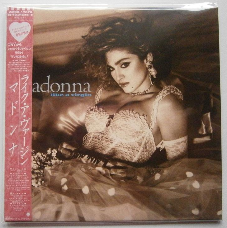 CD-0430