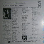 EP-0034
