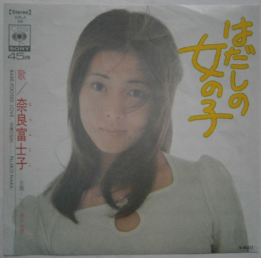 EP-0042