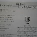 EP-0106