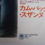 EP-0133