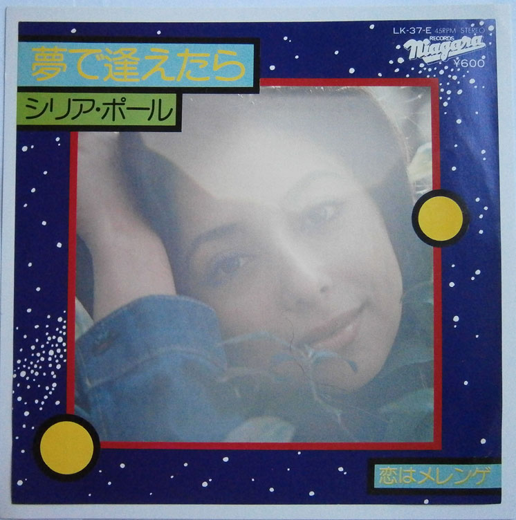 EP-0140