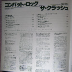 LP-0032