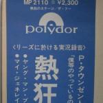 LP-0070