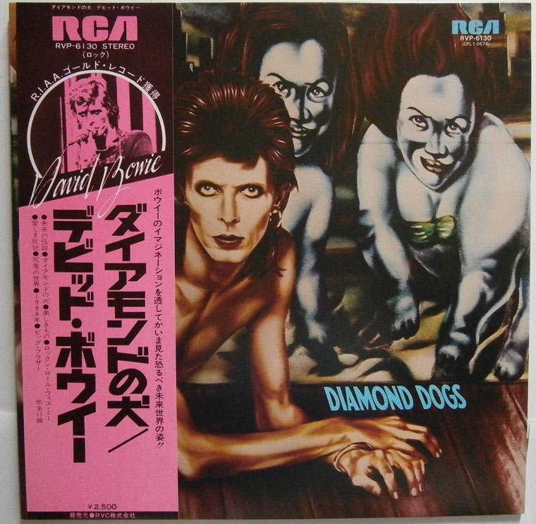 DAVID BOWIE / DIAMOND DOGS | ...