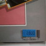 LP-0101