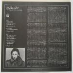 LP-0102