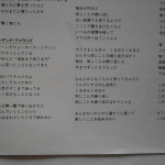 LP-0106