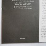 LP-0155