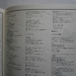 LP-0172