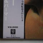 LP-0189