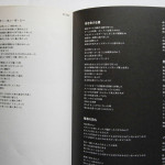 LP-0199