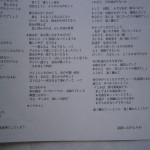 LP-0204
