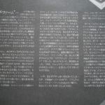 LP-0233