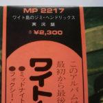 LP-0234