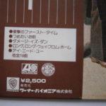 LP-0257