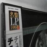 LP-0279